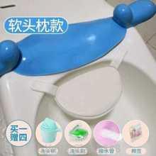 塑料(小)pu儿调节加宽ep头椅家用防滑护栏支撑架枕头洗澡盆洗发
