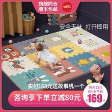 曼龙宝pu爬行垫加厚ep环保宝宝家用拼接拼图婴儿爬爬垫