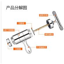 工具拉pu√婴儿压面ep面机转动神器模具(小)型机手摇机用的汤子