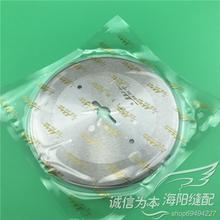 正宗rpu-1/4 up布机裁切面料合金钢圆刀片 缝纫机配件