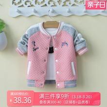 女童宝pu棒球服外套pl秋冬洋气韩款0-1-3岁(小)童装婴幼儿开衫2