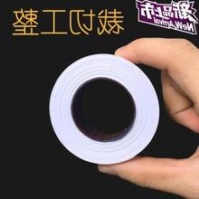 纸打价pu机纸商品卷su1010打标码价纸价格标签标价标签签单