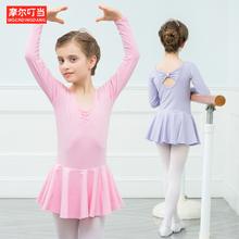 舞蹈服pu童女春夏季su长袖女孩芭蕾舞裙女童跳舞裙中国舞服装
