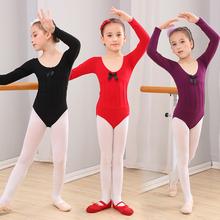 春秋儿pu考级舞蹈服su功服女童芭蕾舞裙长袖跳舞衣中国舞服装