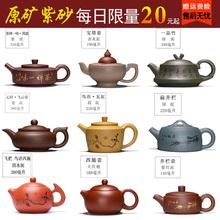 新品 pu兴功夫茶具su各种壶型 手工(有证书)
