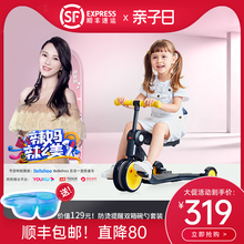 bebpuhoo五合an3-6岁宝宝平衡车(小)孩三轮脚踏车遛娃车