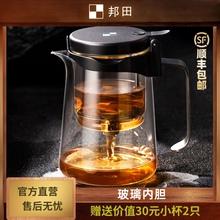 邦田家pu全玻璃内胆ou懒的简易茶壶可拆洗一键过滤茶具