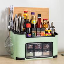 多功能pu料置物架厨ou家用大全调味罐盒收纳神器台面储物刀架