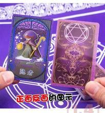 叶罗丽pu片新22张ou娜的精灵梦塔罗卡牌命运占卜魔法。
