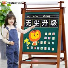 迈高儿pu实木画板画ou式磁性(小)黑板家用可升降宝宝涂鸦写字板