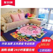 早教Bpuoys宝宝ou行垫子客厅宝宝字母拼接家用拼图地垫