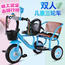 宝宝双pu三轮车脚踏ou带的二胎双座脚踏车双胞胎童车轻便2-5岁