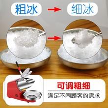 碎冰机pu用大功率打ou型刨冰机电动奶茶店冰沙机绵绵冰机