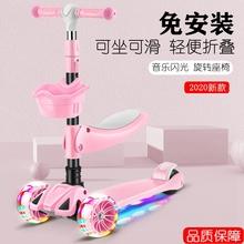 滑板车pu童单脚踏板ou溜车2-6-12岁(小)孩宝宝三合一可坐可骑滑