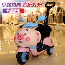 婴幼儿pu电动摩托车ou宝手推车三轮车1-3-6岁充电玩具车可坐