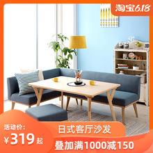 日式布pu沙发客厅组ou咖啡厅网咖单双三的(小)沙发椅凳