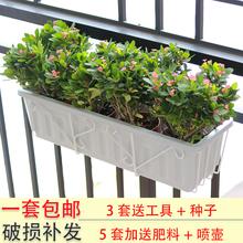 阳台栏pu花架挂式长ou菜花盆简约铁架悬挂阳台种菜草莓盆挂架