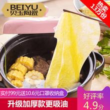 炖汤喝pu油厨房食用ou炸滤油膜食物煮汤用食品去油膜专用
