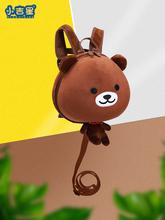 (小)熊防pu失背包婴幼ou走失1-3岁男女宝宝可爱卡通牵引(小)书包