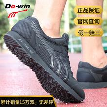 多威男pu色运动跑鞋ou震专业训练鞋户外越野迷彩作训鞋