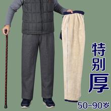 中老年pu闲裤男冬加ou爸爸爷爷外穿棉裤宽松紧腰老的裤子老头