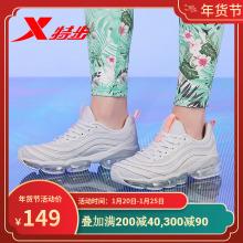 特步女pu2020秋ou全掌气垫鞋女减震跑鞋休闲鞋子运动鞋