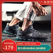 特步男pu运动鞋20ou季新式全掌气垫男士正品减震透气子男