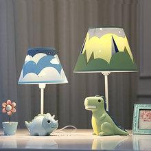 恐龙遥pu可调光LEou 护眼书桌卧室床头灯温馨宝宝房男生网红