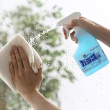 日本进pu剂家用擦玻ou室玻璃清洗剂液强力去污清洁液