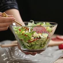 2只价pu欧式玻璃水ou沙拉碗甜品奢华日式加厚果盘创意大号家用
