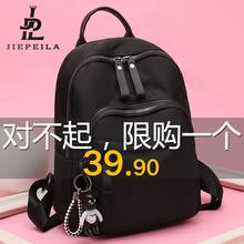 牛津布pu肩包女士2ou新式大容量电脑书包时尚休闲旅行大容量背包