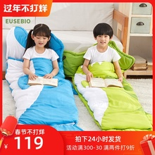 EUSpuBIO睡袋ou冬加厚睡袋中大通保暖学生室内午休睡袋