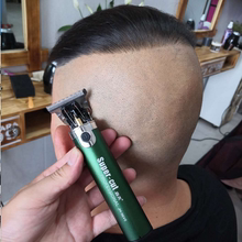 嘉美油pu雕刻电推剪ou剃光头发理发器0刀头刻痕专业发廊家用