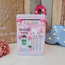 萌系儿pu存钱罐智能ou码箱女童储蓄罐创意可爱卡通充电存