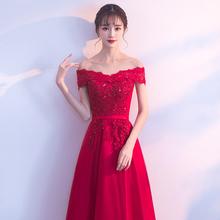 新娘敬pu服2020un红色性感一字肩长式显瘦大码结婚晚礼服裙女
