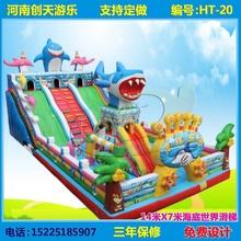 宝宝大pu充气城堡室un气垫床广场游乐园滑梯淘气堡玩具