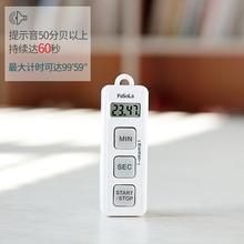 日本厨pu烘焙计时器an生做题秒表倒计时器家用定时提醒闹钟电