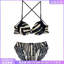 韩国夏pula lianrie少女性感聚拢前扣美背豹纹薄杯内衣文胸套装