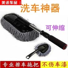 [puyingtan]可伸缩洗车拖把汽车扫灰尘