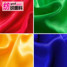 麻丁缎pu涤纶布料 uo礼服服装里衬内衬里料 化纤仿真丝绸缎