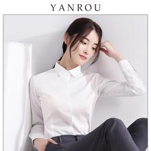 白衬衫pu长袖职业正uo服工装2021年春秋新式气质免烫白色衬衣
