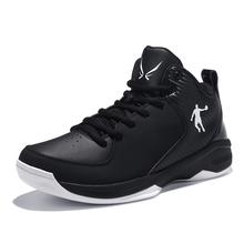 飞的乔pu篮球鞋ajuo021年低帮黑色皮面防水运动鞋正品专业战靴