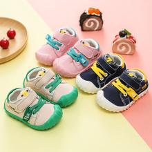 新款宝宝学步鞋pu女童儿童运uo能凉鞋沙滩鞋宝宝(小)童网鞋鞋子