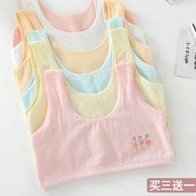 少女发pu期内衣初中uo女孩大童(小)背心抹胸文胸10-12-13-14岁