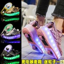 暴走鞋pv电带灯四轮ck男童女闪灯带轮子鞋运动宝宝发光滑轮鞋
