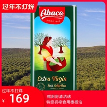 西班牙pv口佰多力特te橄榄油食用油5L冷压榨炒菜凉拌变形清仓