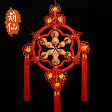 天然葫芦中国结挂件镇宅客厅大pv11新房乔te饰中国风挂饰