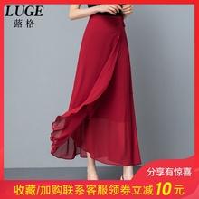 一片式pv带长裙垂感by身裙女夏新式显瘦裹裙2020气质裹身裙子