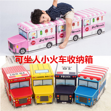 儿童玩具收纳凳子储物凳小