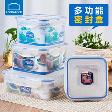乐扣乐pv保鲜盒塑料xx加热便当盒冰箱收纳水果盒微波炉饭盒